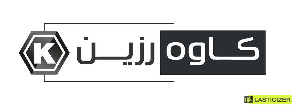 کاوه